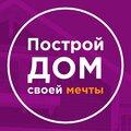 Дом недорого, Строительство домов и коттеджей в Кириллове