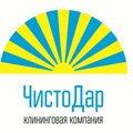 ЧистоДар, Уборка и помощь по хозяйству в Пригородном сельсовете