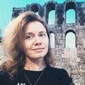 Нина Курцева, Изучение греческого языка в Пермском районе