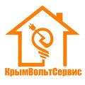 КрымВольтСервис, Электромонтажные работы в Феодосии