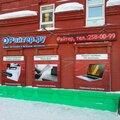 Райтер, Заправка картриджей для принтеров в Крыме