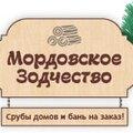 Мордовское Зодчество, Строительство русской бани в Смоленске
