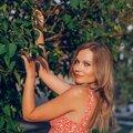 Наталья С., Свадебный макияж в Ульяновской области