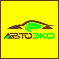 Авто Эко, Ремонт кондиционеров и отопления авто в Красноярском крае