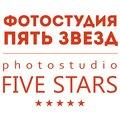 Пять Звезд, Рекламное фото в Муниципальном округе № 72