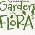 Garden Flora, Услуги озеленения в Сокольском