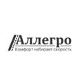 Аллегро, Услуги аренды в Самарской области