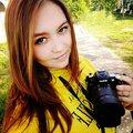 Ксения Нестерова, Студийная фотосессия в Нижегородской области