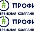 Сервис Центр Профи, Ремонт рециркуляционного насоса в Мещанском районе
