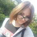 Диана Логвинова, Разное в Городском округе Донецк