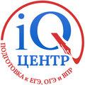 iQ-центр, ЕГЭ по математике в Краснознаменске