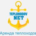 Teplohodov.NET, Теплоходы в Лужском городском поселении