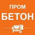 Пром Бетон, Кладочные работы в Нагорном районе