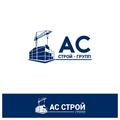 АС Строй-групп, Демонтаж дорог в Санкт-Петербурге