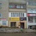 Принт-Сервис, Услуги оцифровки в Пермском крае