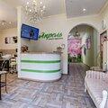 Салон красоты Апрель, Окрашивание бровей хной в Солнцево
