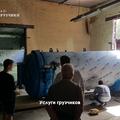Екатеринбург перевозка газель