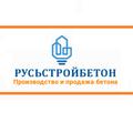 РусьСтройБетон, Услуги аренды в деревне Жилино