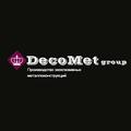 DесоMet group, Изготовление металлоконструкций в Москве