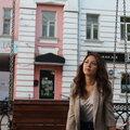 Анастасия Семёнова, Услуги в сфере красоты в Центральном районе