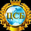 Центр Сопровождения Бизнеса, Внесение изменений в учредительные документы компании в Перхушково