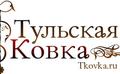 Тульская Ковка, Изготовление кованых заборов в Городском округе Ступино