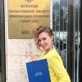 Кристина Ливенцева, Экономический английский в Северном Тушино