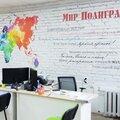 Мир полиграфии, Полиграфические услуги в Кашине