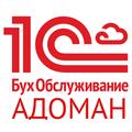 АДОМАН, Внесение изменений в учредительные документы в Москве и Московской области