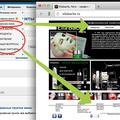 Перенос сайта на CMS (систему администрирования)