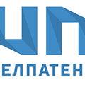 Челпатент, Патентные услуги в Удмуртской Республике