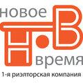 Новое время, Альтернативная купля-продажа в Павловском Посаде