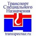 Группа компаний ТрансСпецНаз, Автокраны в Москве