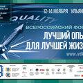 Дизайн полиграфии для выставок, семинаров, форумов, конференций