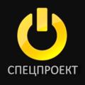 СпецПроект, Прокладка кабеля в Таловском районе