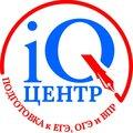 iQ-Центр. Подготовка к ЕГЭ, ОГЭ, Репетиторы по русскому языку в Перми