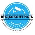 Видеоконтроль, Монтаж домофона в Новосибирской области