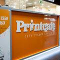 Printcafe, Брендирование авто в Волгоградской области