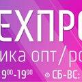 ЭлТехПрофи, Настил электронного теплого пола в Горячем Ключе