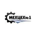Mexcex1, Изготовление металлоконструкций в Коврове