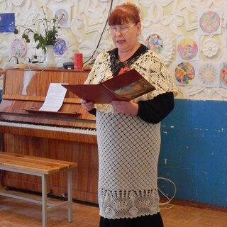 Ирина Алексеевна В.