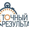 ООО ТОЧНЫЙ РЕЗУЛЬТАТ, Ремонт и установка техники в Тимирязевском сельском поселении