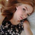 Екатерина Больман, Услуги в сфере красоты в Нижнем Новгороде