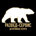 Детективное бюро Развед-сервис, Проверка на измену в Покровское-Стрешнево