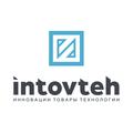 Интовтех, Проектирование отопления и водоснабжения в Московском районе