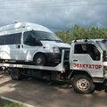 Эвакуатор для микроавтобусов