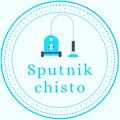 Sputnik Chisto, Химчистка матрасов в Луге