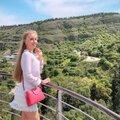 Милена Смолева, Американский английский язык в Кировском районе