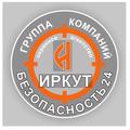 """ООО ОА """"Иркут"""", Услуги охраны и детективов в Слюдянке"""