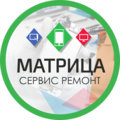 """Сервисный центр """"Матрица"""", Замена системной платы в Семилукском сельском поселении"""